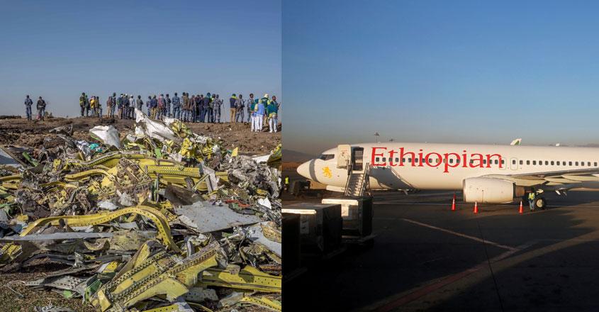 ethiopia-crash-25-03