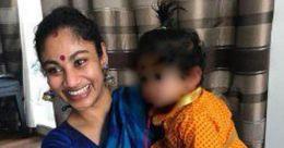 3 വയസ്സുകാരനുൾപ്പെടെ ഇന്ത്യൻ വംശജരായ മൂന്നംഗ കുടുംബം ലണ്ടനിൽ മരിച്ചനിലയിൽ