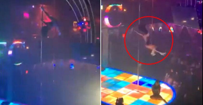 stripper-dance