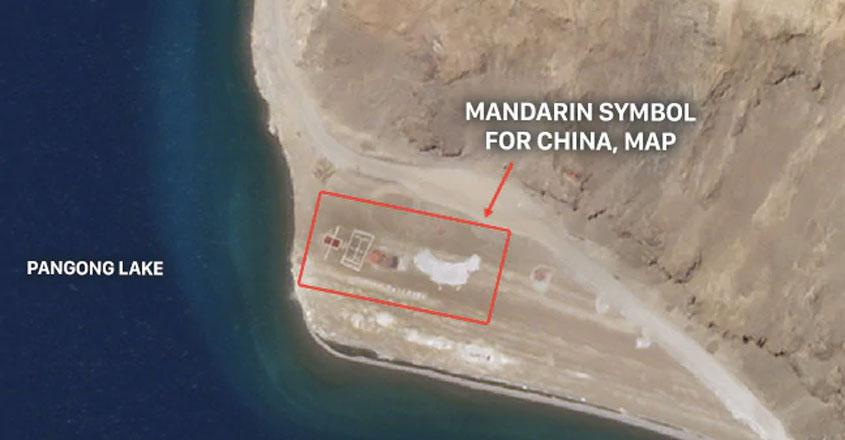 India China Standoff | Satellite Image