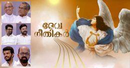 ദേവഗീതികർ- ഈസ്റ്റർദിന പ്രത്യേക പരിപാടി