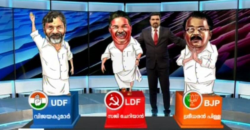 chengannur-election1