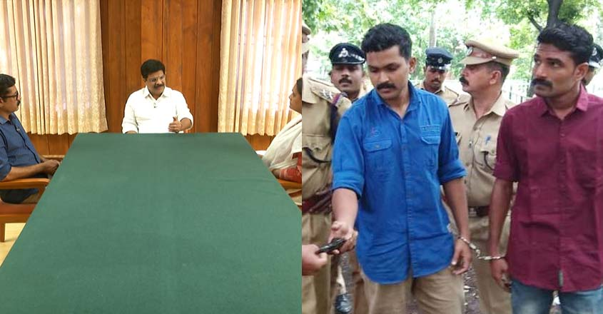 psc-chairman-arinjathinappuram