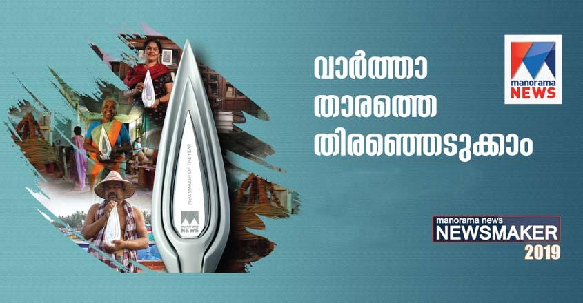 nm-2019-vote