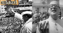 ബോഫോഴ്സിൽ കാലിടറി രാജീവ് ഗാന്ധി സർക്കാർ; വി പി സിങ്ങിന്റെ യാത്ര