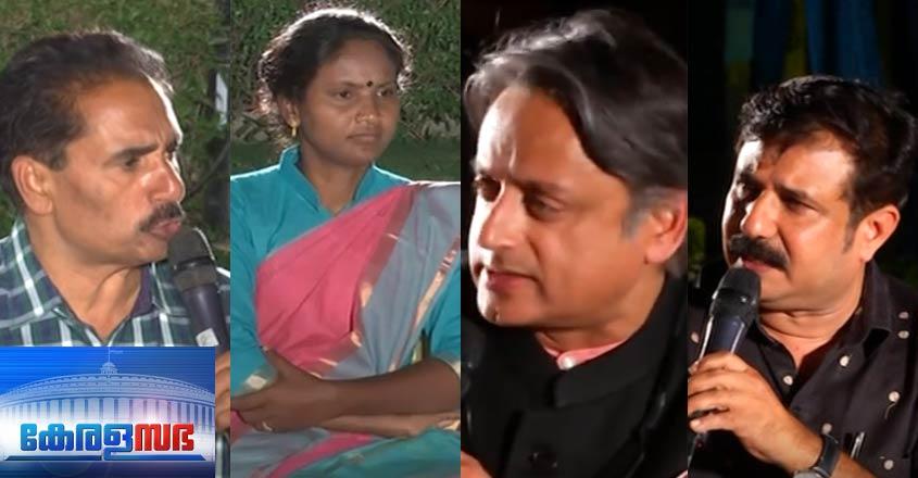 kerala-sabha-part-two