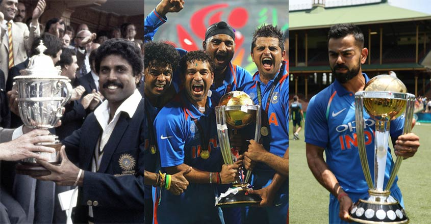 india-world-cup