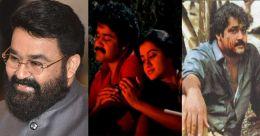 ആദരം; അഭിനയത്തിന്റെ മോഹനവര്ഷങ്ങള്ക്ക്: ലാലോളം@60