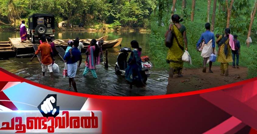 Choonduviral-Main