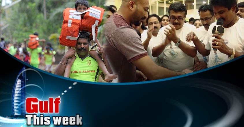 Gulf-This-Week-2