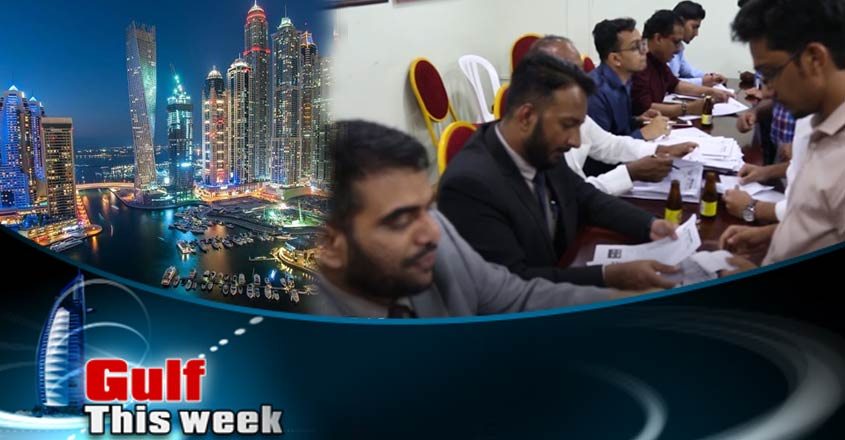 Gulf-This-Week-3