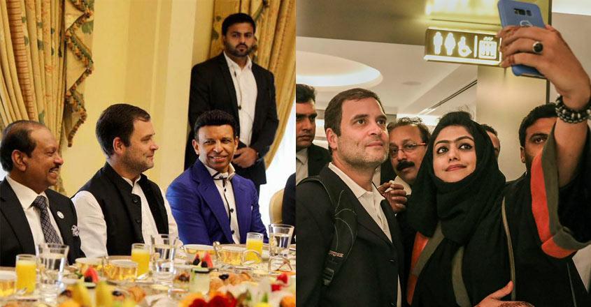 rahul-fake-msgs