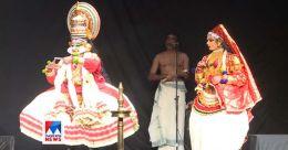 അബുദാബിയിൽ കഥകളി മഹോത്സവം