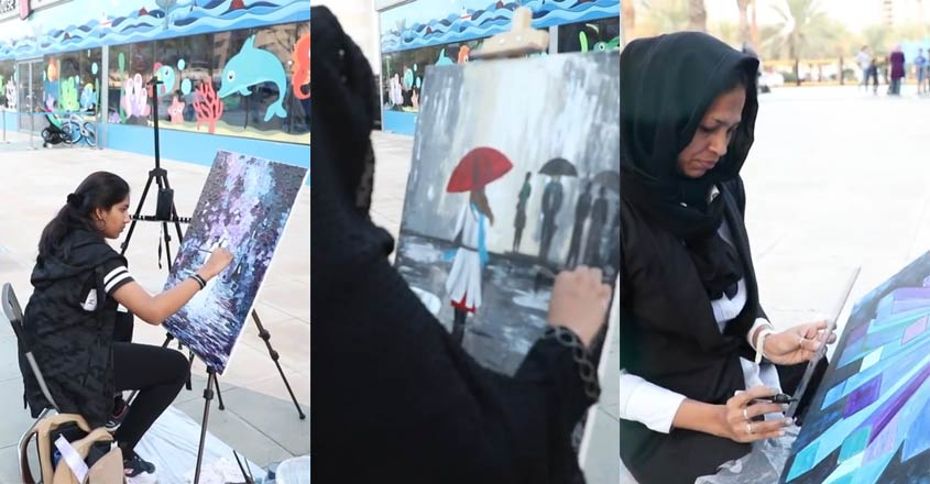 sharjah-reflection-painting-exhibition