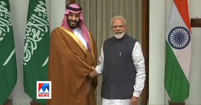 saudi-prince-in-india