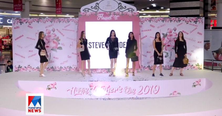 Fashionshowb