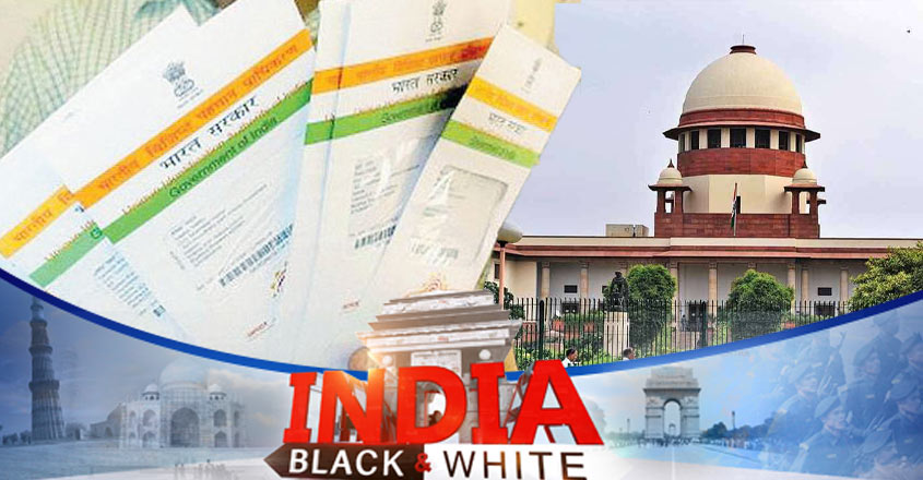 India-Black-and-White-aadhar