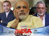 India Black and White