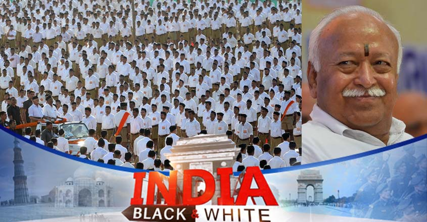 rss-india-black-and-white
