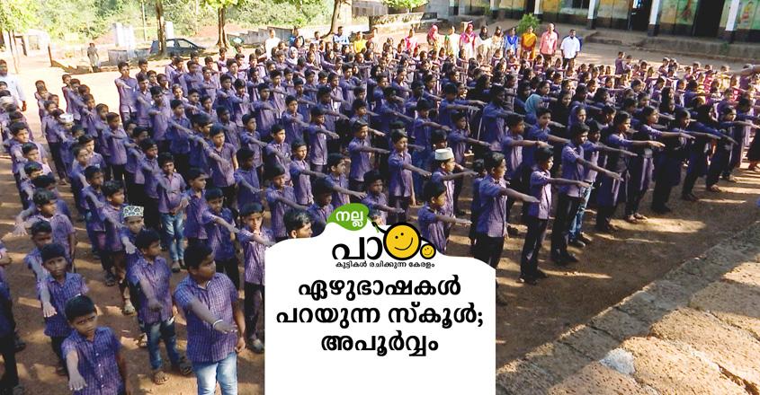 Nallapadam-04-01-20-7-Language-School-02