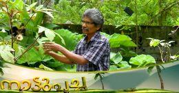 ഒന്നരസെന്റിൽ 26 ഇനം പച്ചക്കറികൾ നട്ടുപിടിപ്പിച്ച് ഒരു കർഷകൻ