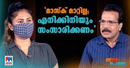 പാക്കിസ്ഥാന് ബന്ധം എനിക്കല്ല; അബ്ദുല്ലക്കുട്ടിക്ക്: ഐഷ സുല്ത്താന
