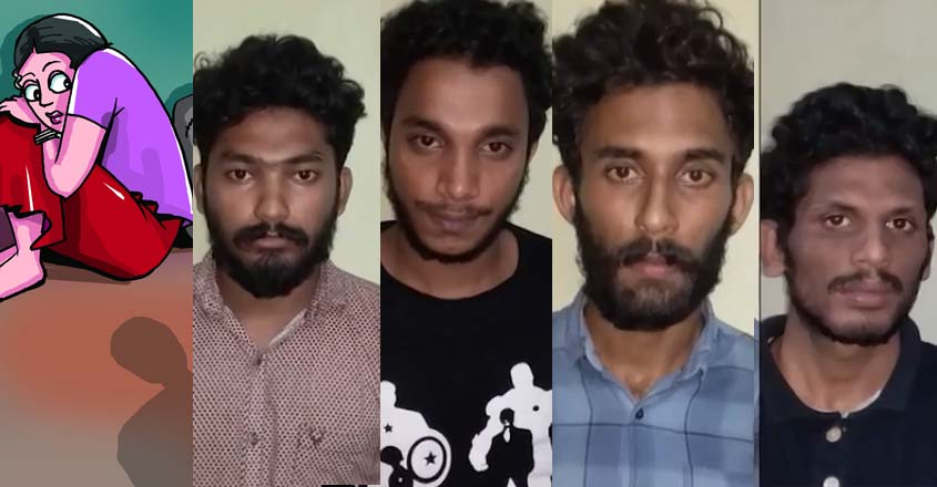 thaliparam-rape