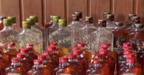 mahe-liquor-smuggling