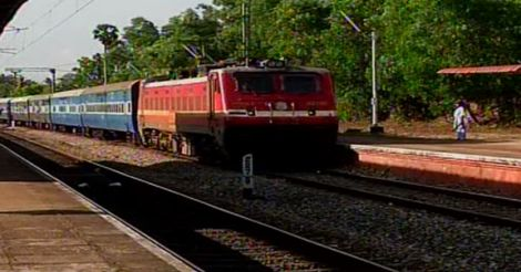 train-nemom