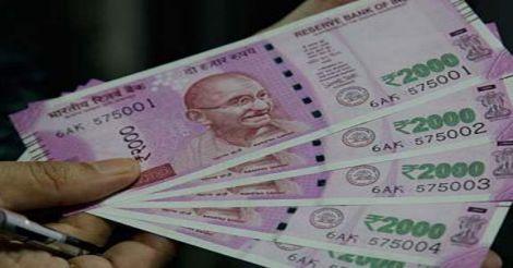 rupee-2000