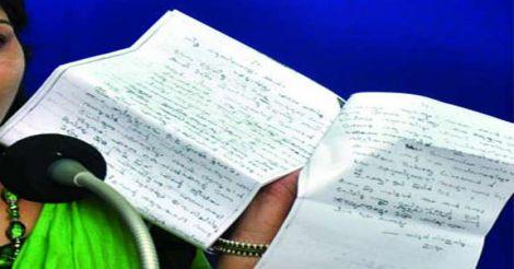 saritha-nair-letter-2