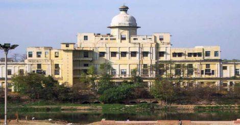 Chattar-Palace