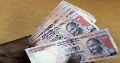 INDIA-ECONOMY-FOREX