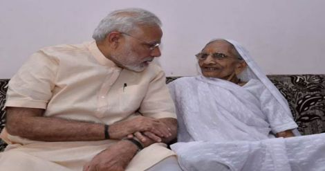 modi-with-mother
