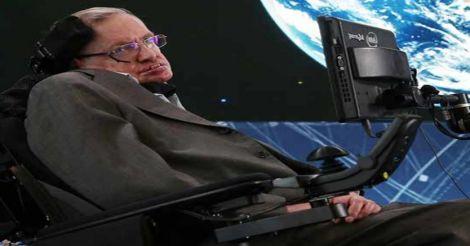 Stephen-Hawking-25