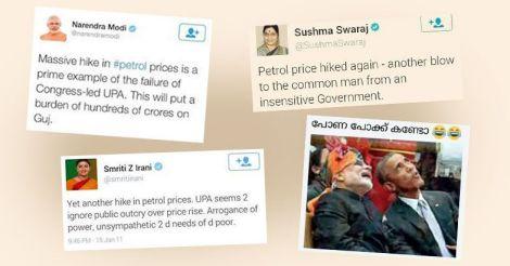 petrol-price-3