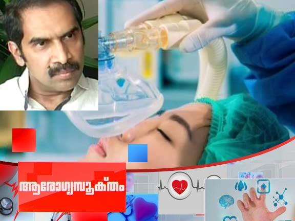 anesthesia-day