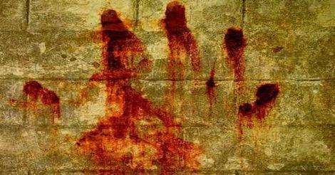 blood.jpg.image