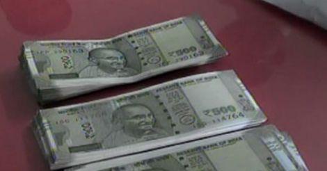 chavakkad-fake-money