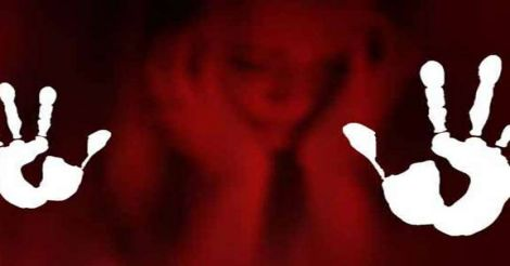 rape.jpg.image