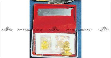 trivandrum-loket-parcel.jpg.image.784.410.jpg.image.784.410