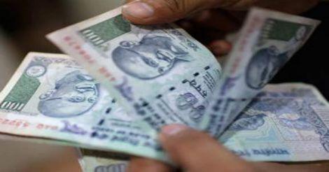 100-rupee