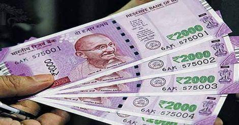 chennai-currency