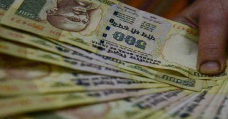 500-rupee