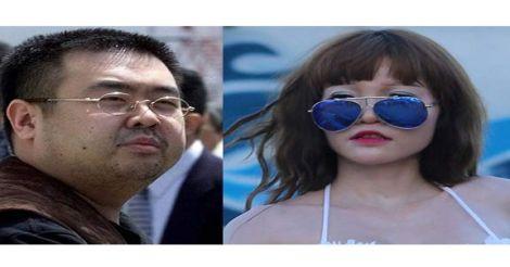 Kim-Jong-Nam-Doan-Thi-Huong