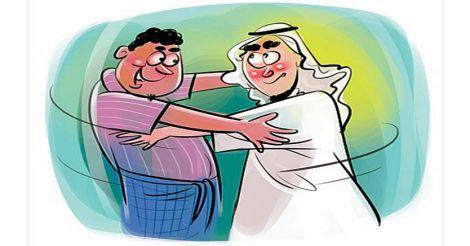 malayali-arabi