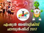 Asian-Athletics-Championship-576x432-2