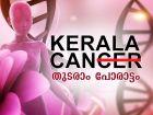 kerala-can-576x432