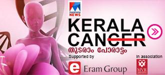 Kerala Can