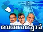 vengara-election-576x432-2